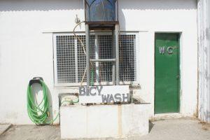 lavandería y WC en Garage eurociclismogranadasur